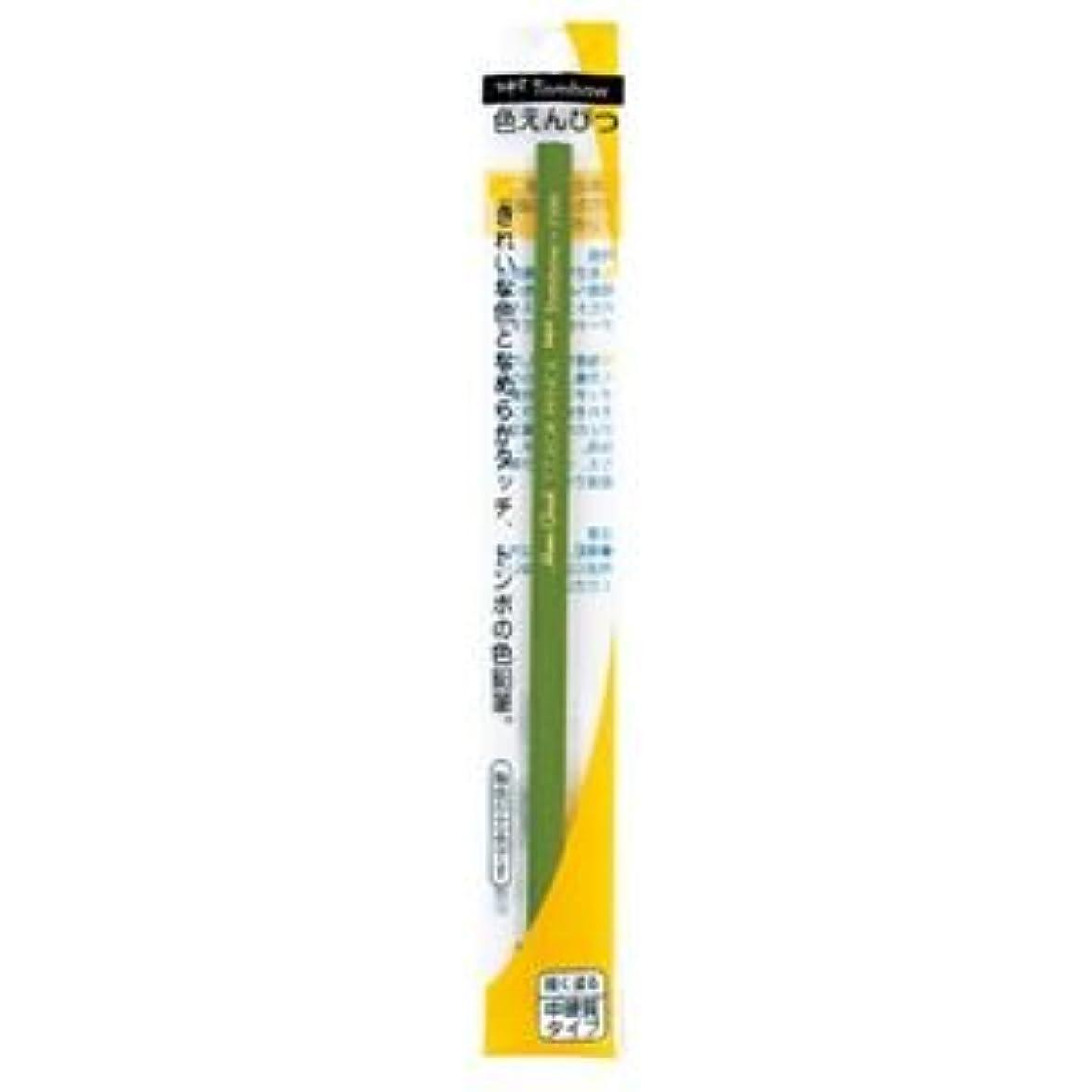 方法論掻く豊富な(業務用20セット) トンボ鉛筆 色鉛筆1500黄緑 5本組