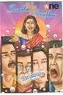 Sarabhai V/s Sarabhai : The Lesson [Paperback] [Jan 01, 2008] STAR TV COMICS