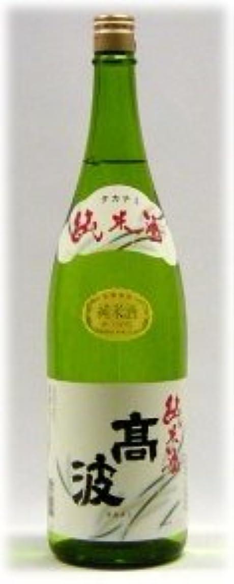育成圧力キャンペーン高波 純米酒 1800ml
