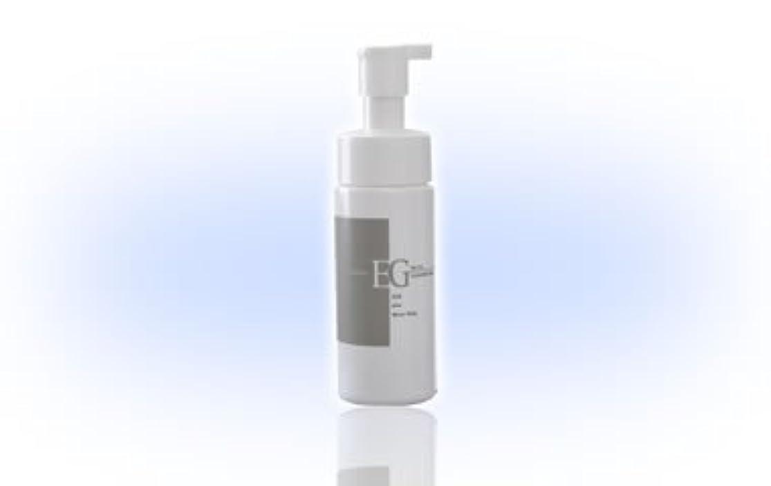圧縮するアプローチリーフレットセルケア EG炭酸洗顔フォーム 150ml