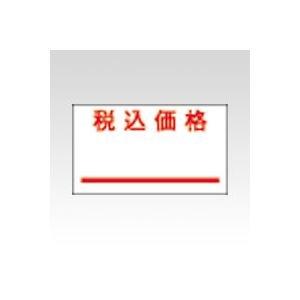 サトー (業務用セット) ハンドラベラー 強化プラスチック製 ラベル弱粘 PB-7弱粘 10巻入 (×2セット)