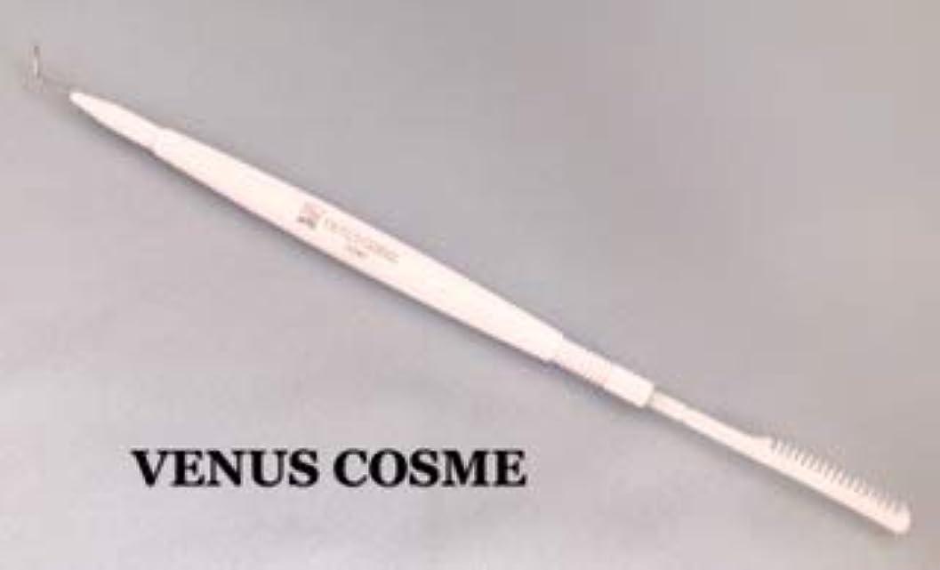 緊急スピーカー有益VENUS COSME まつ毛カールスティック コーム付き