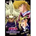 遊戯王 デュエルモンスターズ DVDシリーズ DUEL DVD-BOX1