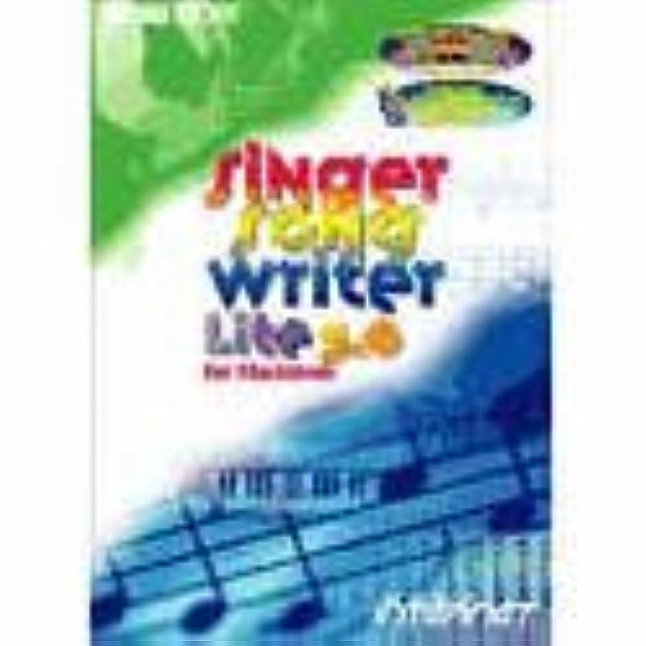 啓発する調子キャンベラSinger Song Writer Lite 3.0 for Macintosh