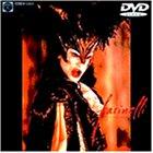 カストラート [DVD]