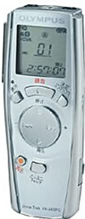 OLYMPUS DIGITAL VOICE RECORDER VN 480PC WINDOWS 7 DRIVER DOWNLOAD