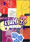 Honey!! 3 (ヤングジャンプコミックス)