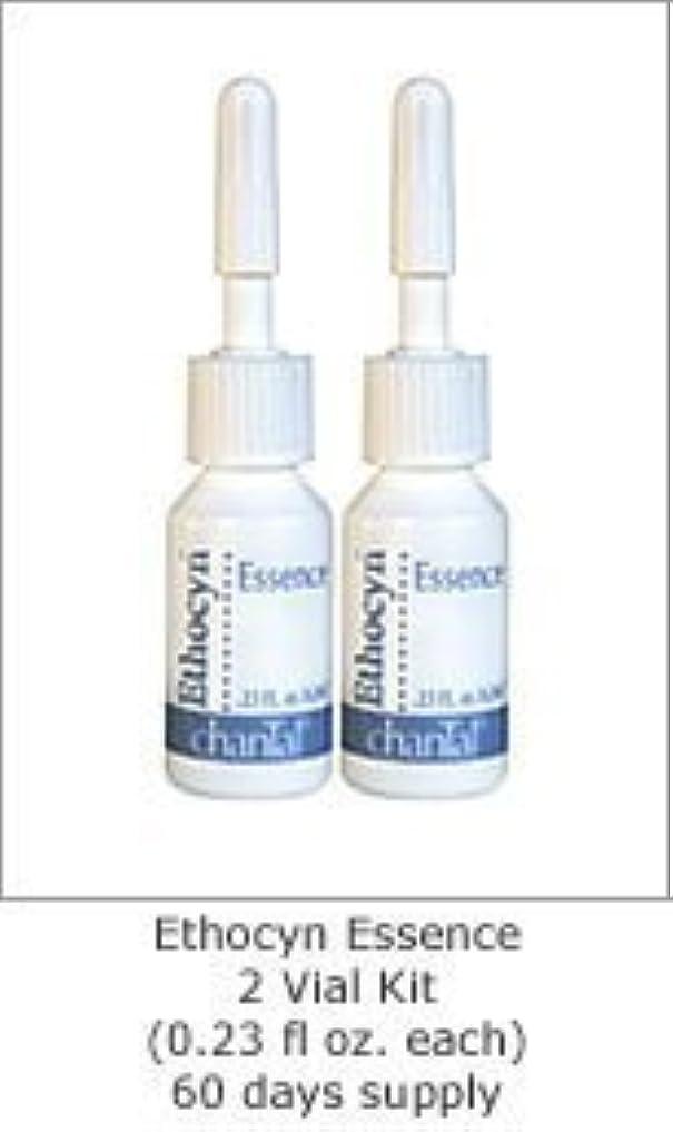 篭ディベート控えめなChantal Ethocyn Essence Vials, Hydrating & Firming ([2 vials]) by Chantal [並行輸入品]