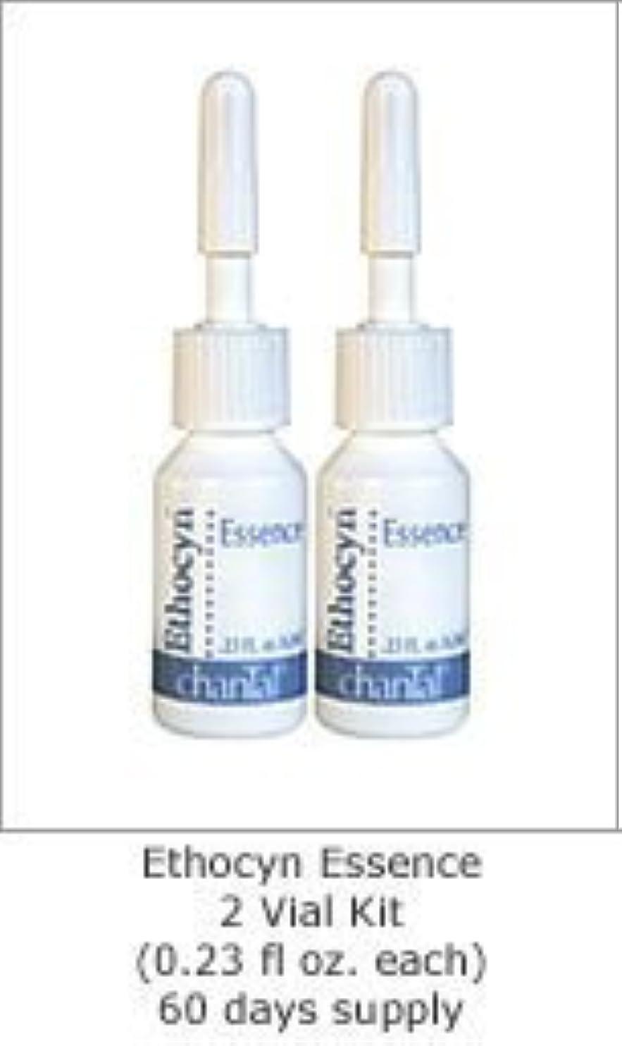 空中トーストおじさんChantal Ethocyn Essence Vials, Hydrating & Firming ([2 vials]) by Chantal [並行輸入品]