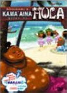 KONISHIKI'S KAMAAINA HULA -MAKANI-かぜ [DVD]