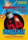 BOMBERMAN 64 Totally Unauthorized Guide (Bradygames Strategy Guide)