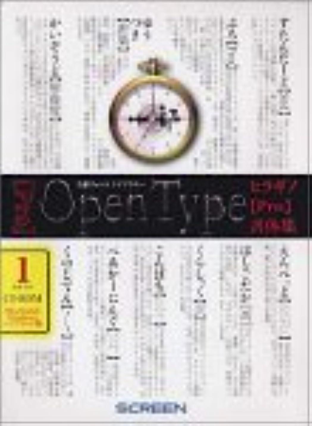 ご近所財産ロードされたヒラギノPro書体集 セレクト 1 OpenType