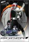 仮面ライダースーパー1 VOL.1[DVD]