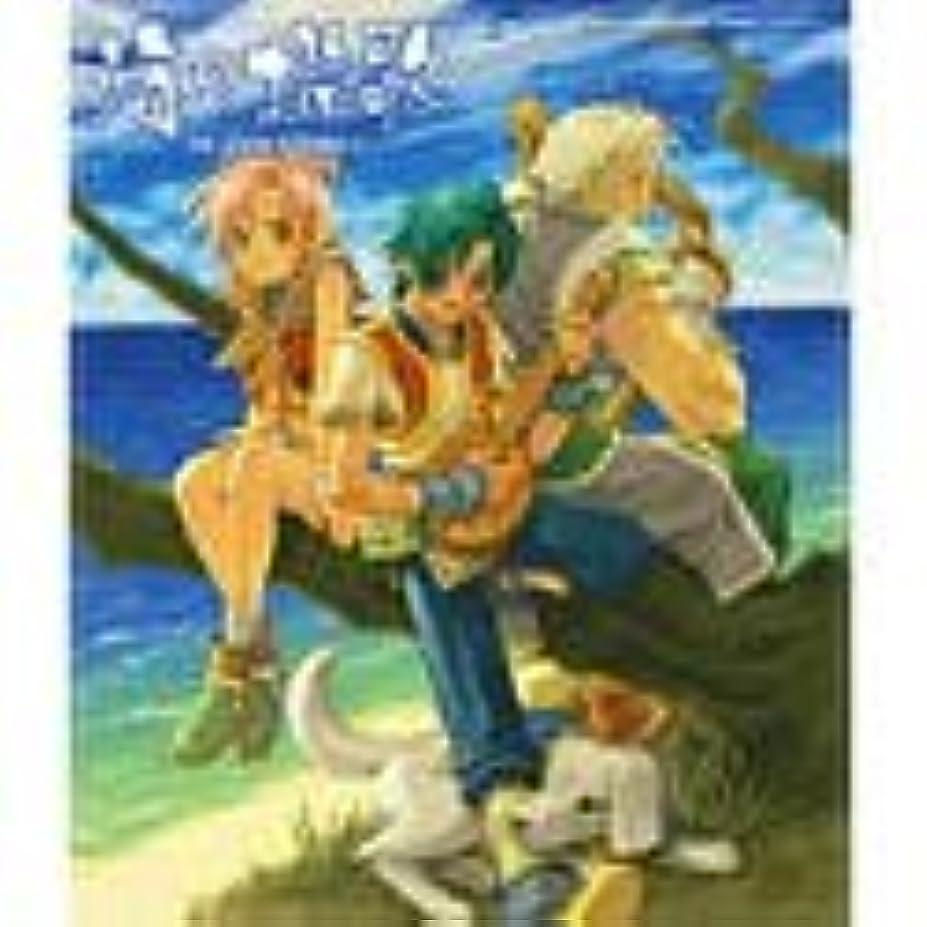 除外する理解する歌英雄伝説 5 海の檻歌 XP DVD-ROM版