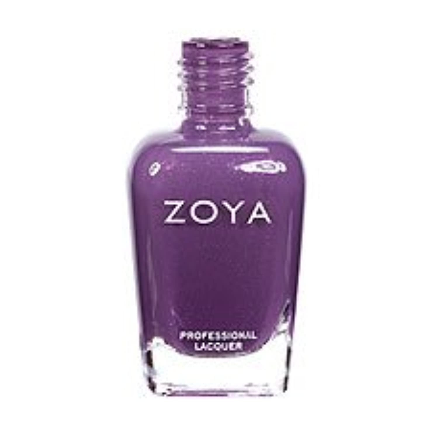委任ブロンズ王朝Zoya Vernis à ongles - Tru ZP589 - True Collection 2012