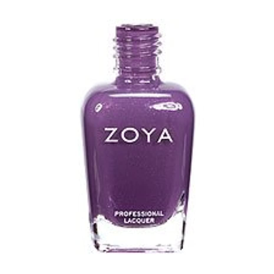 変装した灌漑神経障害Zoya Vernis à ongles - Tru ZP589 - True Collection 2012