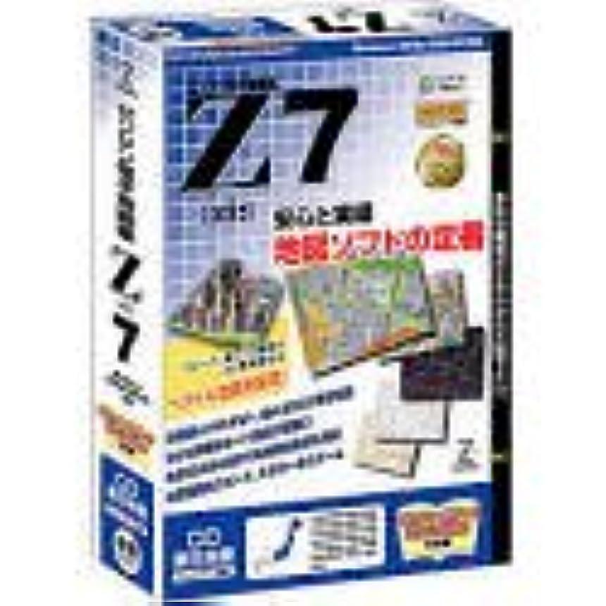 明示的にオッズ舌なゼンリン電子地図帳Z 7 CD東日本版