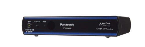 『パナソニック スカパー プレミアムサービス チューナー(TZ-HR400P)』の1枚目の画像