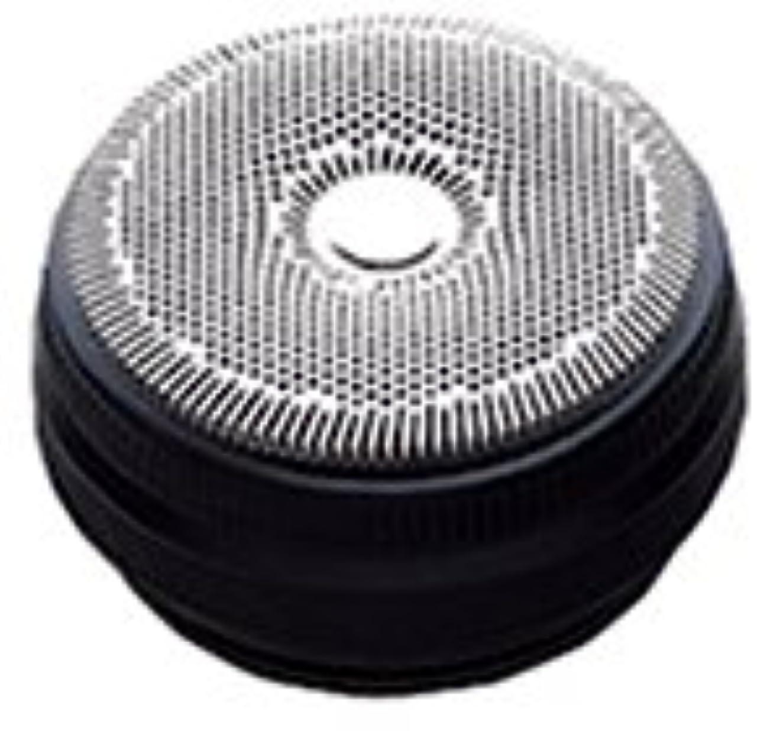 大脳処理ランクパナソニック 替刃 メンズシェーバー用 セット刃 ES9664