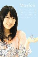 メイフェアー [DVD]