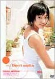Don't Wolly : 眞鍋かをり [DVD]