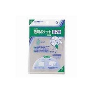 (業務用20セット)コレクト 透明ポケット CF-700 B7用 30枚 ds-1468782