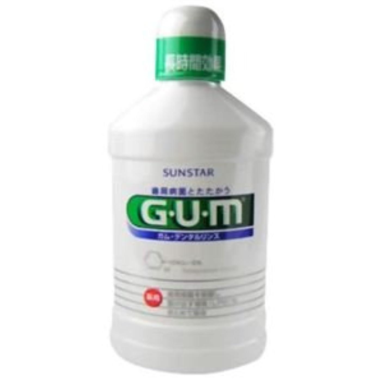 推進力前投薬特にGUM(ガム) 薬用 デンタルリンス レギュラータイプ 500ml 7セット