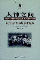 Between Man and God: a Dai village in Yunnan Mans ceremonial life ethics and level of economic order (paperback)
