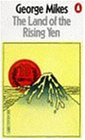 The Land of the Rising Yen