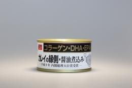 木の屋石巻水産 カレイの縁側醤油煮込み×10缶