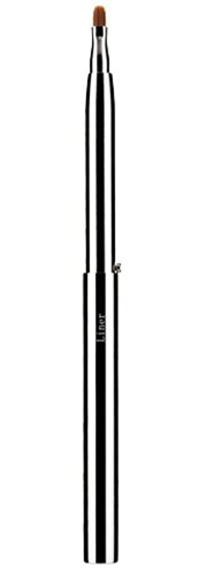 交差点急性ブラシ広島熊野筆 携帯ジェルライナーブラシ 毛質 ナイロン