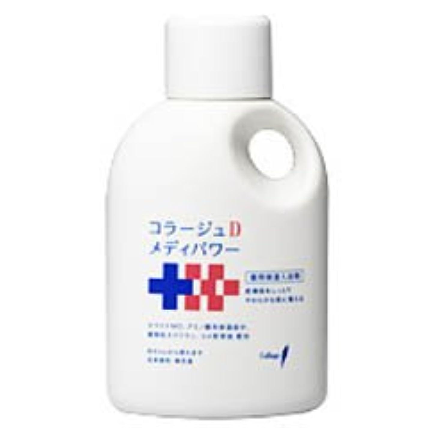 浮浪者バスルーム区別【持田ヘルスケア】コラージュD メディパワー 保湿入浴液 500ml