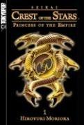 Seikai: Crest of the Stars Volume 1: Princess of the Empire