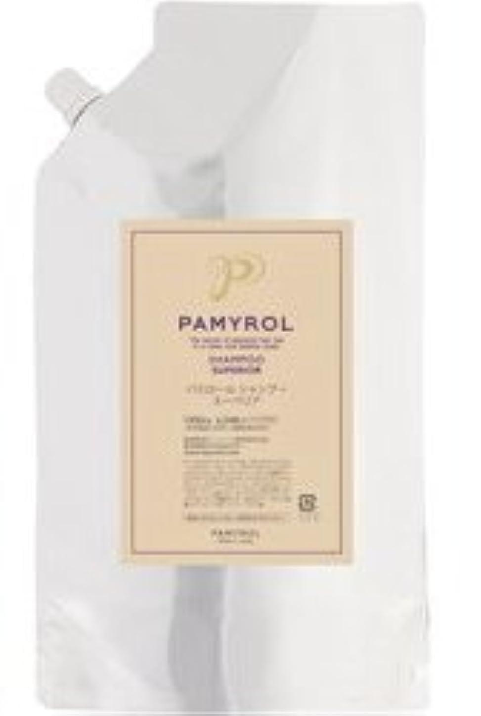 可塑性権利を与える肉のパミロール シャンプー スーペリア 1000mL(パウチ)