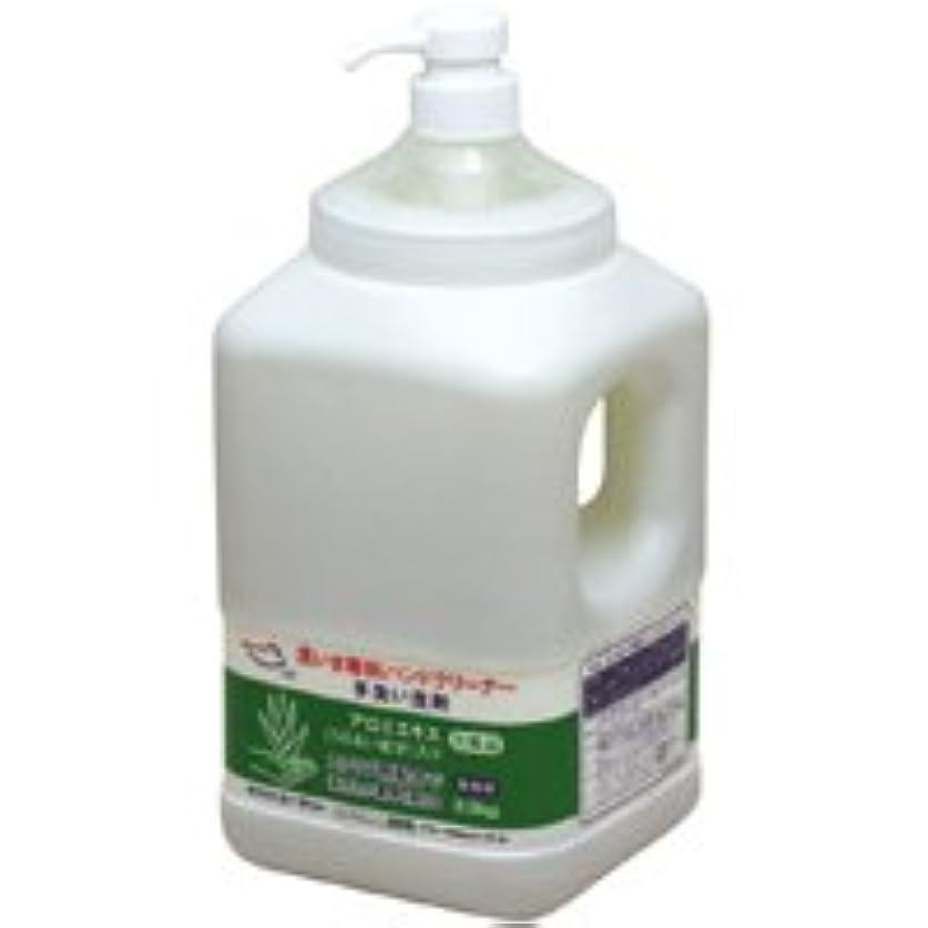 麻痺不調和更新AZ(エーゼット) 洗いま専科 2.5kg ポンプ (ハンドクリーナー?手洗い石鹸) 981