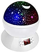 Star Projector, Night Lights for Kids- LBell Rotating Cosmos Star Sky Night Lamp with Timer, Kids Girls Boys and Baby (White)