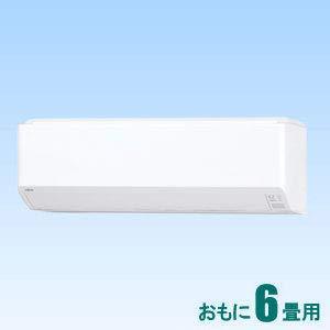 富士通ゼネラル『インバーター冷暖房エアコン ノクリア Cシリーズ(AS-C22J)』