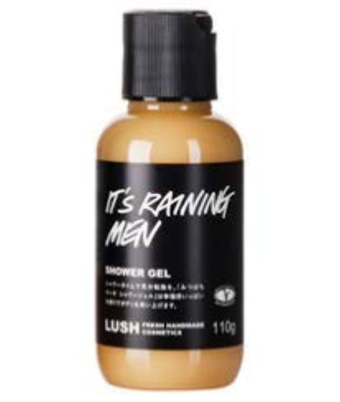 ボルト名前を作る下に向けますLUSH ラッシュ みつばちマーチ シャワージェル It's Raining Men 甘い香り 浴用化粧品 ボディソープ 自然派化粧品 天然成分 ベルガモット ハチミツ (110g)