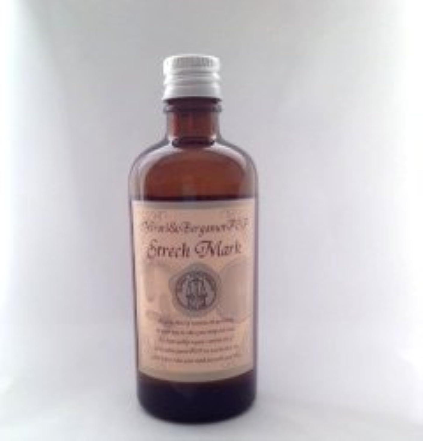 あさり部分リブヒーリングボディアロマオイル ストレッチマーク 105ml ネロリ&ベルガモットFCFの香り