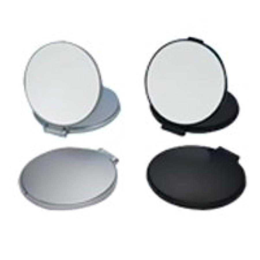 学期空銀行コンパクトミラー 拡大鏡 メイク 拡大ミラー ナピュアミラー 鏡 リアルズームアップ プラス 両面 3倍 RC-03 堀内鏡工業※このページは「シルバー」のみの販売です◆シルバー