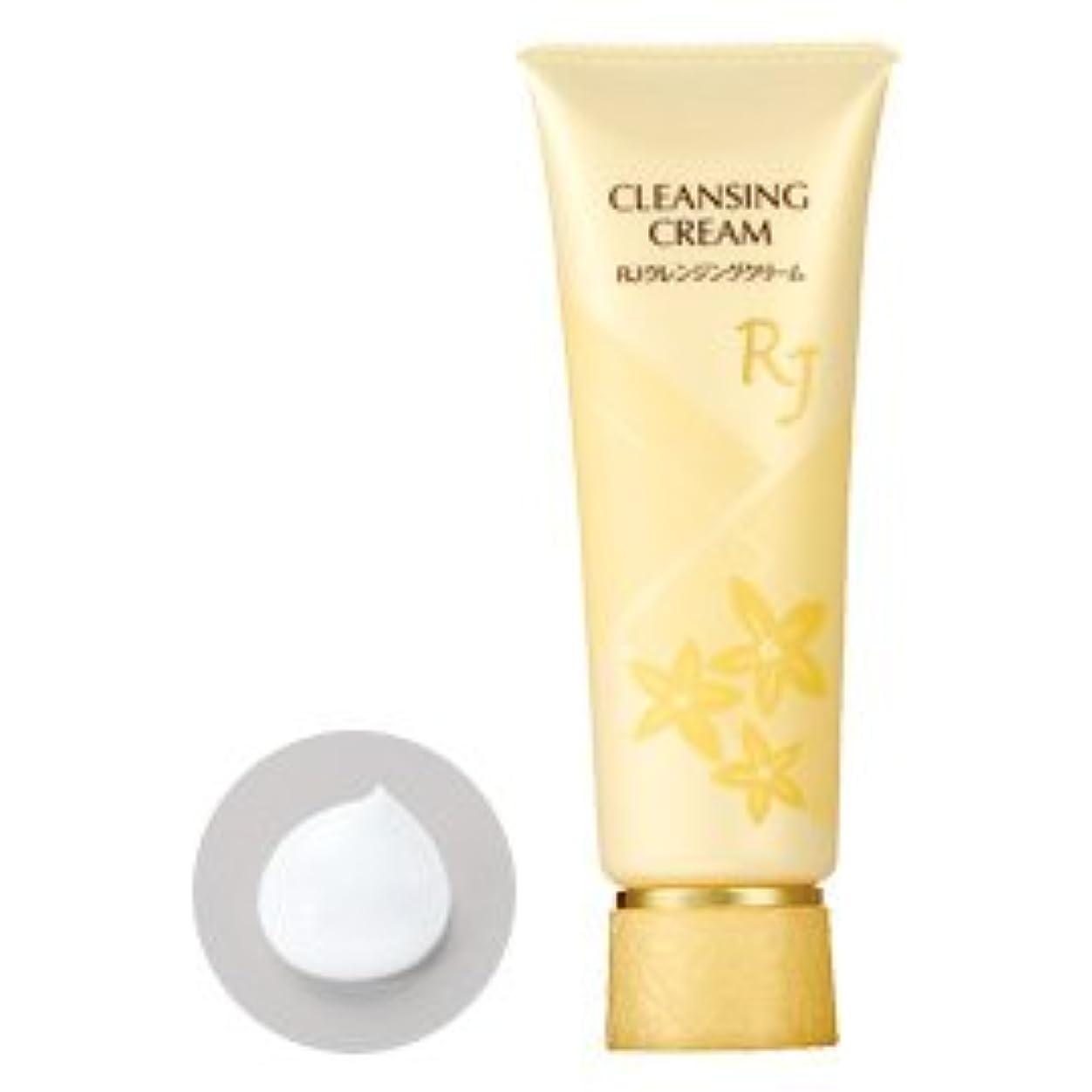人口不測の事態寝室を掃除するRJクレンジングクリームメイク落とし?洗い流し専用 110g/ RJ Cleansing Cream <110g>