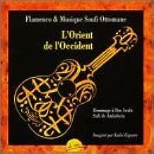 Flamenco and Ottoman Sufi Musi by Kudsi Erguner (1995-01-24)