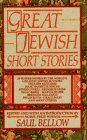 Great Jewish Short Stories (Laurel) 0440331226 Book Cover