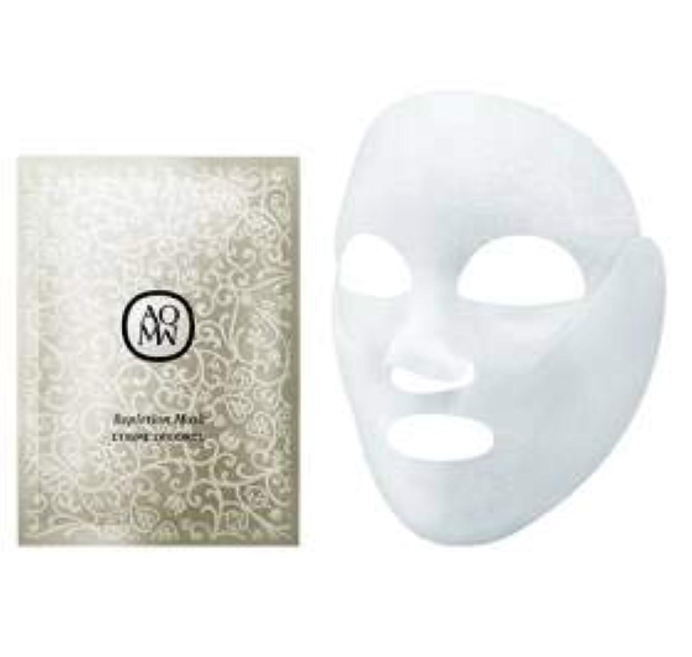 バッジ汚染放つコスメデコルテ AQ MW レ プリション マスク(6枚入)