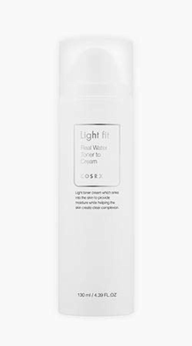 覚えている受信暴徒[COSRX] Light fit Real Water Toner To Cream 130ml [並行輸入品]