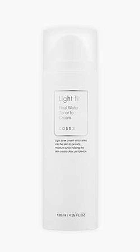 動グローブ香ばしい[COSRX] Light fit Real Water Toner To Cream 130ml [並行輸入品]