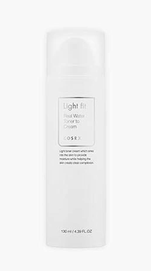 寛容出席するお手伝いさん[COSRX] Light fit Real Water Toner To Cream 130ml [並行輸入品]
