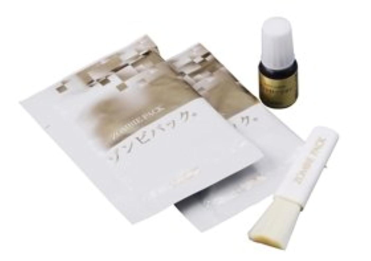 スカイ排泄するはずルリビオ ゾンビパックセット1296円(お試しセット2回分)