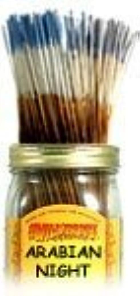 見て浴室刺激するArabian Night - 100 Wildberry Incense Sticks [並行輸入品]