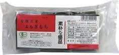 コジマフーズ 有機玄米よもぎもち 300g/6切 6パック